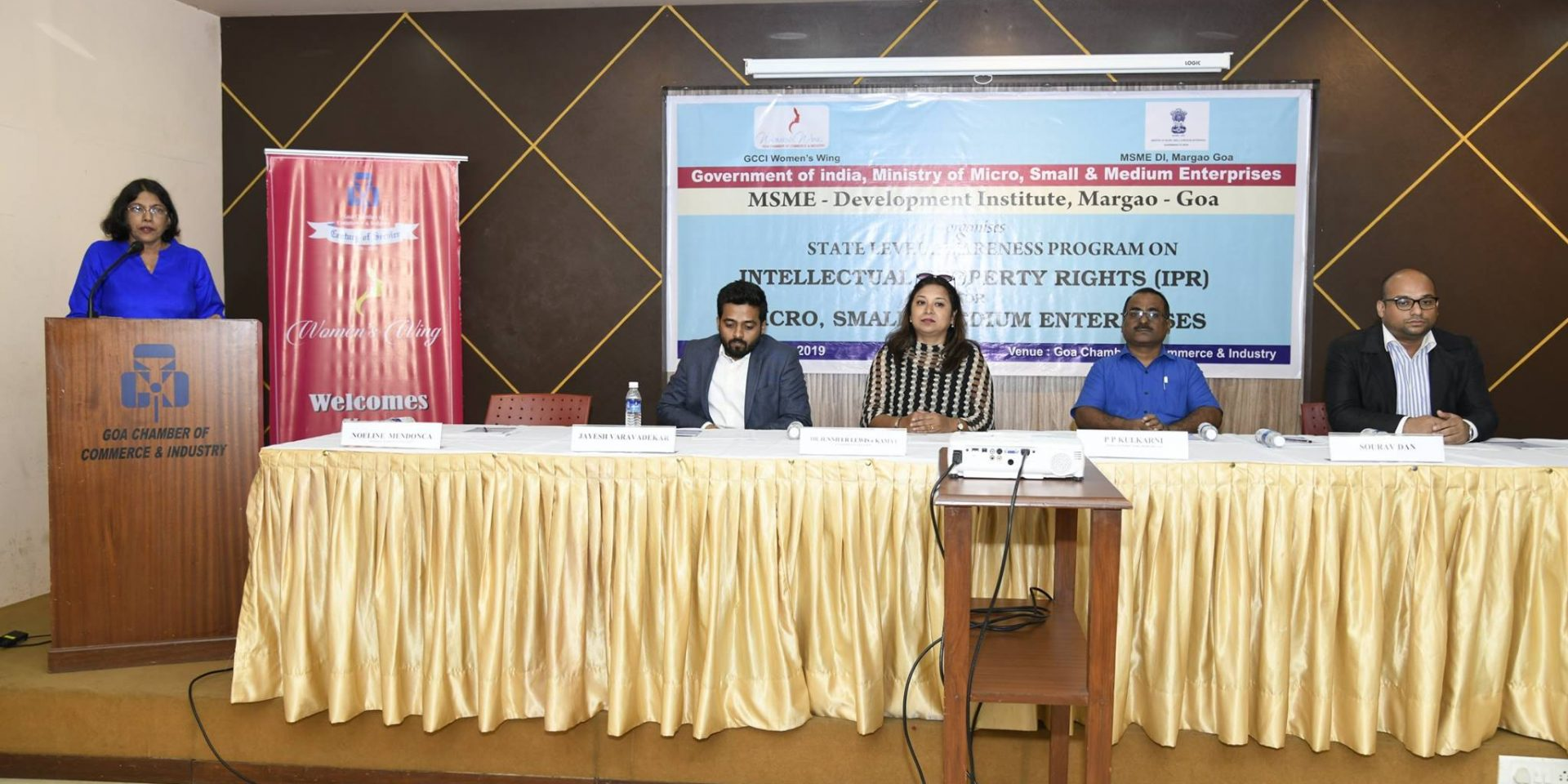MSME organises state level awareness program on INTELLECTUAL PROPERTY RIGHTS (IPR)